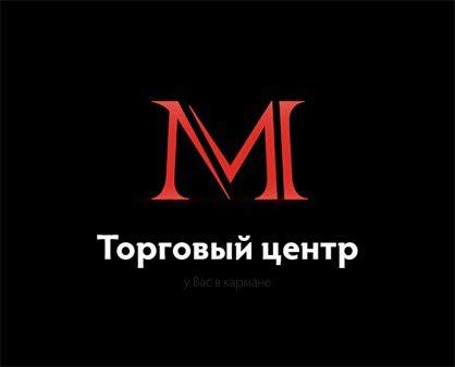 ВТЦ «Маркер»